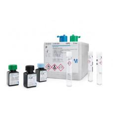 KIT SULFATO (5,0-250,0 mg/L SO4) SPECTROQUANT MERCK - 25 TESTES (TESTE EM CUBETA)