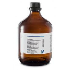 VITAMINA D3 (COLECALCIFEROL) EMPROVE (10G) -  MERCK